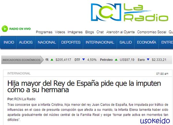 Noticia falsa de El Mundo Today sobre la Infanta Elena publicada en Colombia - www.usokeido.com